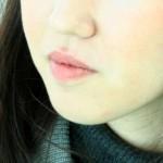 【人相占い・顔相占い唇の意味】受け口