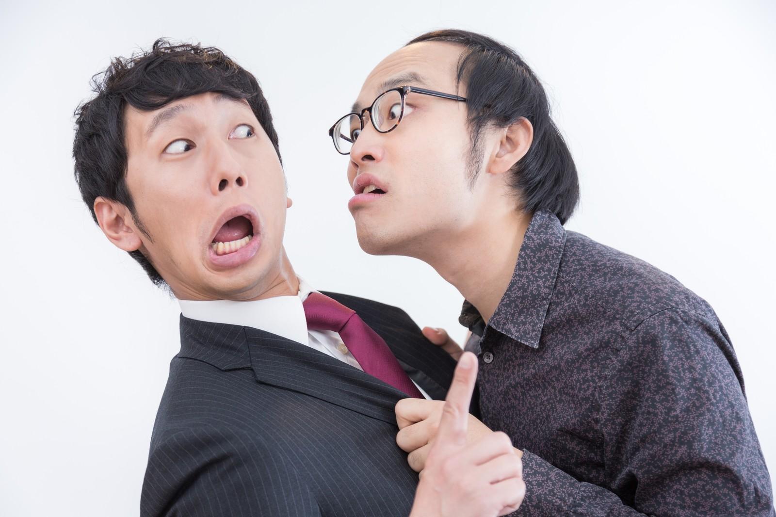 【体験談】こんな男性に注意!付き合って後悔💦残念な元カレの特徴4つ