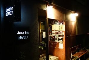 ⑤jazz inn LOVELY (愛知県 名古屋)