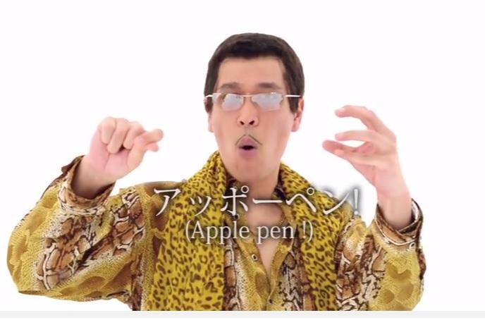 【辛口オネエ】ペンパイナッポーで世界的に大ブレイクした『ピコ太郎』を占ってみたら【ホロスコープ】