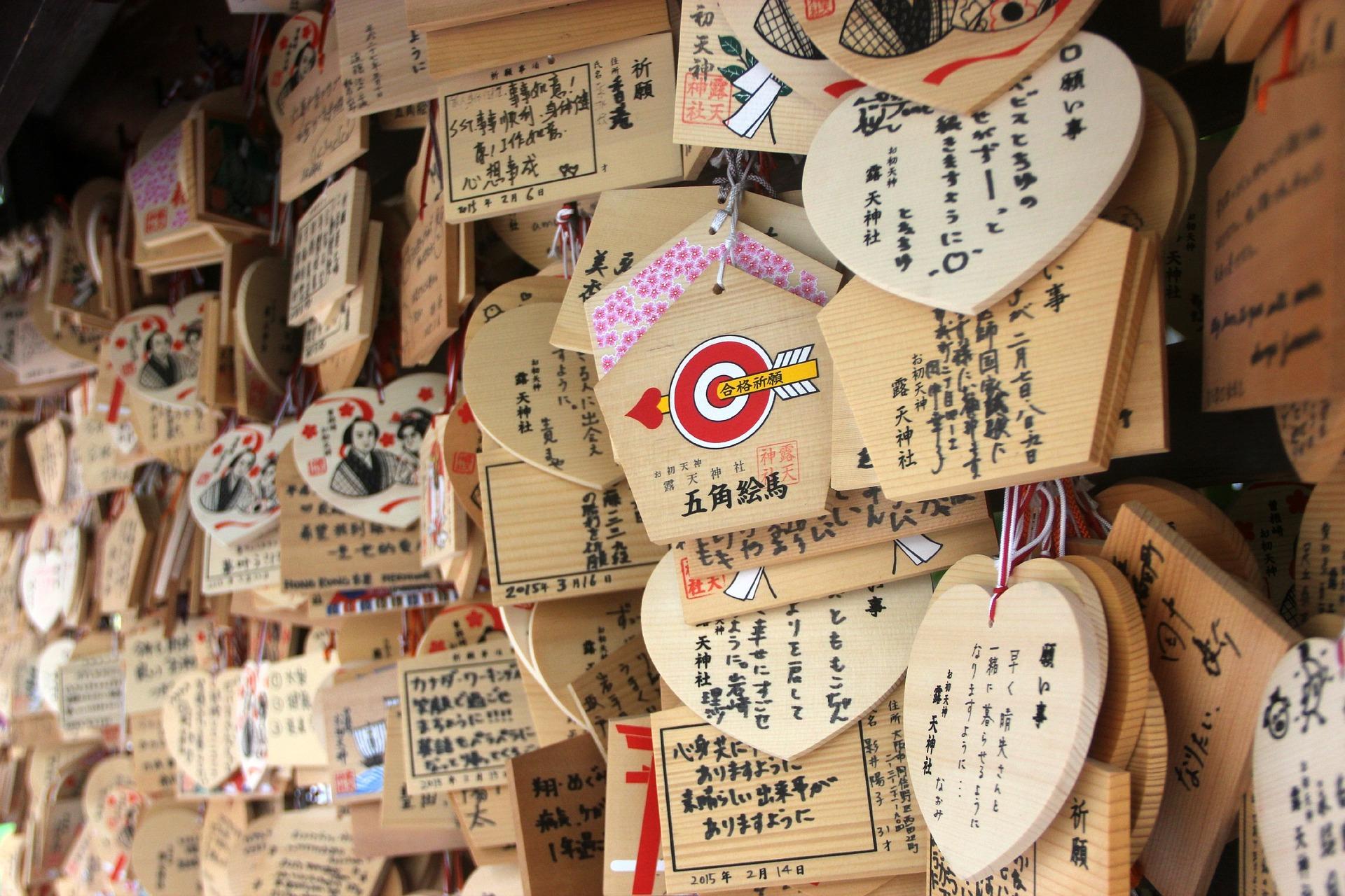 京都縁切り寺・安井金比羅宮へ行ってきた効果と体験談