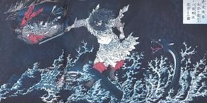 Yoshitoshi_Nihon-ryakushi_Susanoo-no-mikoto
