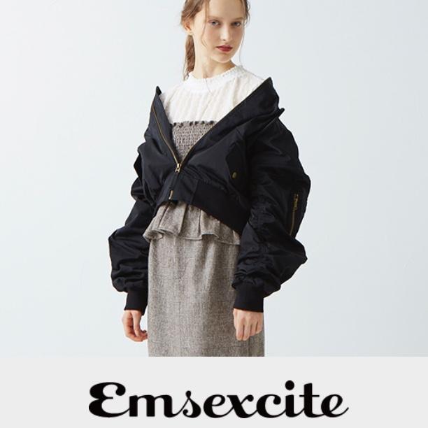 学生に特にオススメ!安くて可愛いアパレルショップを求めるなら『Emsexcite』!