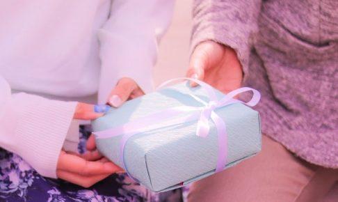 彼氏へのプレゼントにおすすめ!男性が喜ぶおしゃれなプレゼント5選