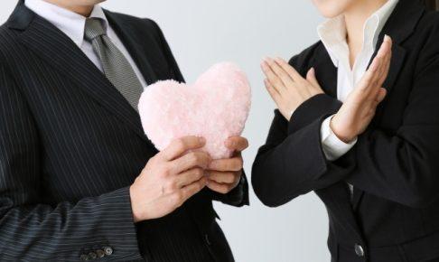既婚者の男性が女性を口説く5つの心理とは?本気度は何%?