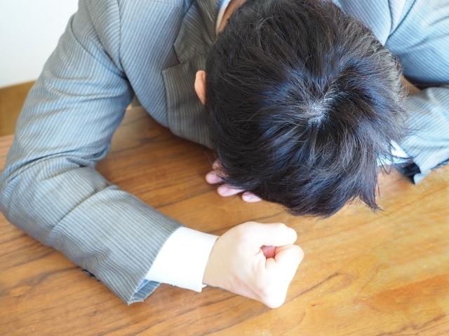 しっかりしてよ…!メンタルの弱い男性と交際するときの6つの注意点