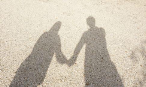 遠距離恋愛あるある「〇〇すれば(しなければ)うまくいってたな…」