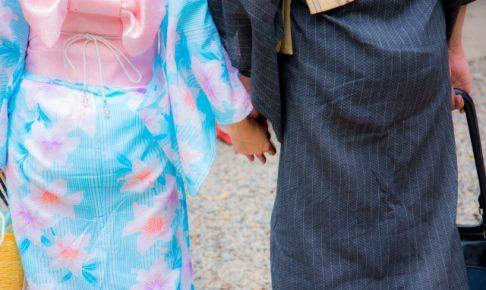 【運命の人と両想い♪】朝顔・桜~片想い相手と結ばれる和柄♡秋浴衣にもオススメ!【恋かなう和柄シリーズ】