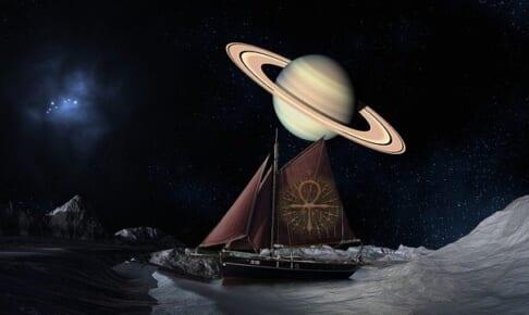 魂の輸送船