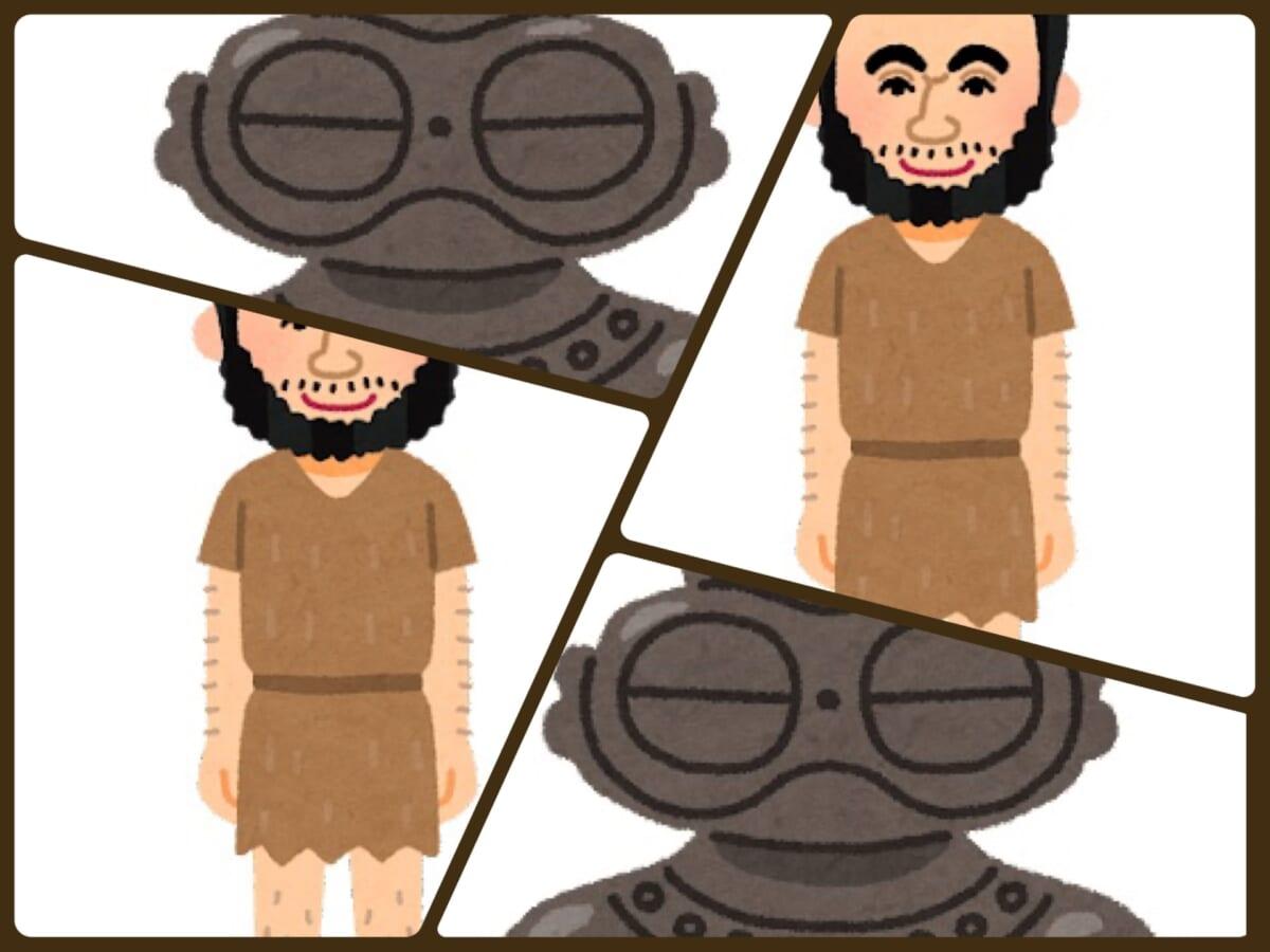 知ってた人達(3)『家畜人ヤプー』はシリウスと縄文の物語?【辛口オネエ】